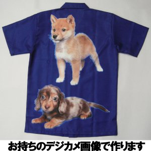 画像2: オーナーグッズ ペット写真 から生地プリントの アロハシャツ作製 1着から