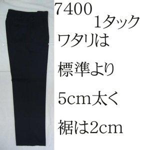 画像1: 変形黒学生ズボン ワンタックボンスト7400 通販