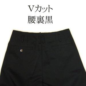 画像3: 変形黒学生ズボン ワンタックボンスト7400 通販