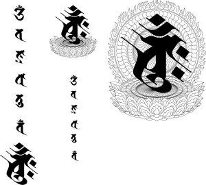 画像5: 蓮華座大日 梵字 スエット パーカー 刺青デザインのマハースカ(名入れ刺繍可)通販 和柄服
