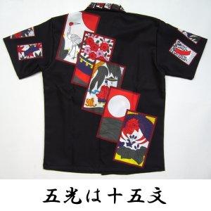 画像2: 花札 役 アロハシャツ ハワイアン 和柄アロハ 大きいサイズ ギャンブルシャツ