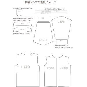 画像1: 長袖オープンシャツ オリジナル1枚作製 アロハシャツ 派手