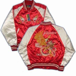 画像4: スカジャン 鷹 龍 刺繍 和柄服 通販 ( クローズ 坊屋春道 )