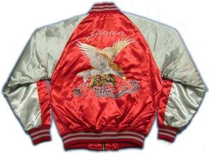 画像2: スカジャン 鷹 と波 刺繍 赤