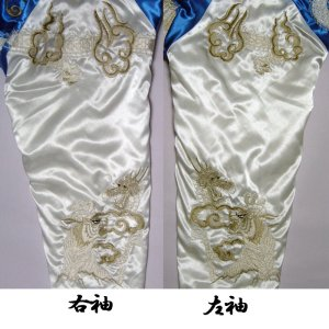 画像4: スカジャン 日本製 白虎と巻白龍 名前の刺繍可能 マジすか学園4 バカモノ着用タイプ 川栄李奈