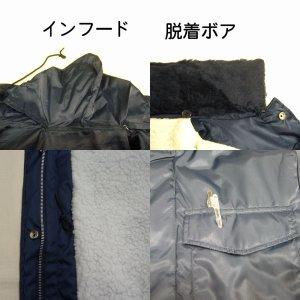 画像4: ドカジャン 刺繍入り アルプス工業 カストロ 紺( オレたちひょうきん族 鬼瓦権造 )