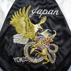 画像2: スカジャン 鷹 龍 刺繍 和柄服 通販 ( クローズ 坊屋春道 )