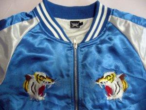 画像3: 富士 虎 刺繍 スカジャン オリジナル
