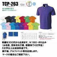 刺繍名入れ注文ポロシャツ鹿の子半袖XS〜3L、1枚刺繍可 通販
