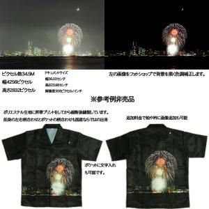 画像1: デジカメ画像 で生地プリントとアロハ シャツ作製 1着日本製 オリジナル フォトグッズ