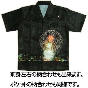 画像2: デジカメ画像 で生地プリントとアロハ シャツ作製 1着日本製 オリジナル フォトグッズ
