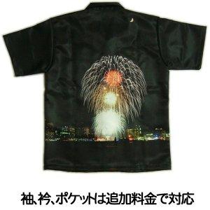 画像3: デジカメ画像 で生地プリントとアロハ シャツ作製 1着日本製 オリジナル フォトグッズ