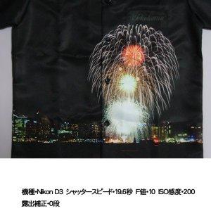 画像4: デジカメ画像 で生地プリントとアロハ シャツ作製 1着日本製 オリジナル フォトグッズ