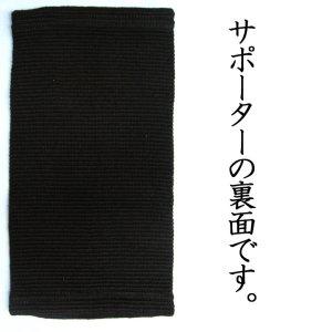 画像2: サポーター 肘 2本組 スカル ドクロ 刺繍 オラオラ 悪羅悪羅 系 soul japan 刺青 タトゥ 墨 隠し