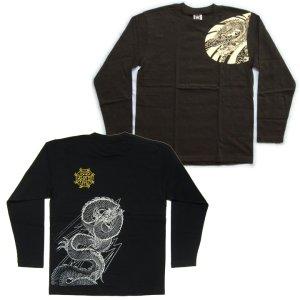 画像4: 龍 胸割左 背中昇り龍 和柄 長袖Tシャツ 紅雀 通販 名入れ刺繍可 刺青 袖みきり 和彫り デザイン ロンT 和柄服