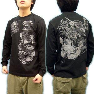 画像5: 史進 和柄 長袖Tシャツ 刺青デザインの紅雀(名入れ刺繍可)通販 和柄服