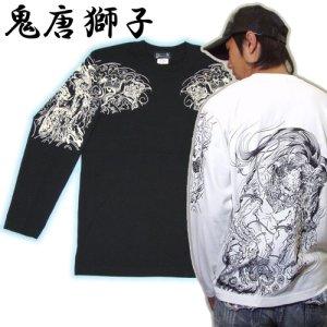 画像1: 唐獅子 と鬼 和柄 長袖Tシャツ 刺青デザインの紅雀(名入れ刺繍可)通販 和柄服