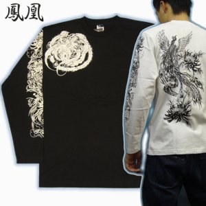 画像1: 鳳凰 刺青 デザイン 菊 和柄 長袖Tシャツ ブランド紅雀 (名入れ刺繍可) 和彫り 通販 和柄服