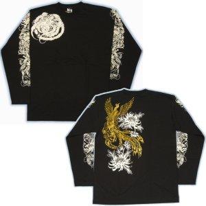 画像4: 鳳凰 刺青 デザイン 菊 和柄 長袖Tシャツ ブランド紅雀 (名入れ刺繍可) 和彫り 通販 和柄服