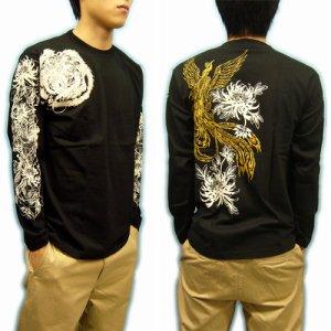 画像2: 鳳凰 刺青 デザイン 菊 和柄 長袖Tシャツ ブランド紅雀 (名入れ刺繍可) 和彫り 通販 和柄服