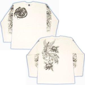 画像5: 鳳凰 刺青 デザイン 菊 和柄 長袖Tシャツ ブランド紅雀 (名入れ刺繍可) 和彫り 通販 和柄服