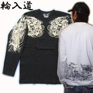 画像1: 舞踊 髑髏 と輪入道 和柄 長袖Tシャツ 刺青デザインの紅雀(名入れ刺繍可)通販 和柄服