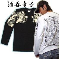 酒呑童子(背中)と阿吽鬼(胸) 和柄 長袖Tシャツ (紅雀 通販) 名入れ刺繍可 刺青 和彫り、デザイン ロンT 和柄服