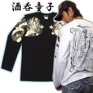 画像1: 酒呑童子(背中)と阿吽鬼(胸) 和柄 長袖Tシャツ (紅雀 通販) 名入れ刺繍可 刺青 和彫り、デザイン ロンT 和柄服