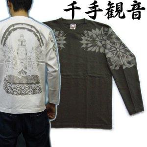 画像1: 千手観音 刺青 胸割 和柄 長袖Tシャツ 紅雀仏像画 通販 名入れ刺繍可 和彫り (十一面観音) 和柄服