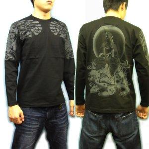 画像2: 文殊菩薩 獅子 の仏像画 和柄 長袖Tシャツ [紅雀 通販] 名入れ刺繍対応 刺青 和彫り 胸割 和柄服