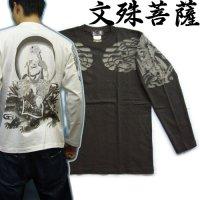 文殊菩薩 獅子 の仏像画 和柄 長袖Tシャツ [紅雀 通販] 名入れ刺繍対応 刺青 和彫り 胸割 和柄服