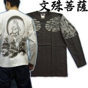 画像1: 文殊菩薩 獅子 の仏像画 和柄 長袖Tシャツ [紅雀 通販] 名入れ刺繍対応 刺青 和彫り 胸割 和柄服