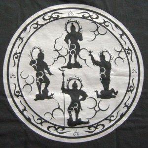 画像2: 四天王 和柄 長袖Tシャツ 刺青デザインの紅雀(名入れ刺繍可)通販
