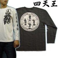 四天王 和柄 長袖Tシャツ 刺青デザインの紅雀(名入れ刺繍可)通販