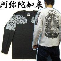 阿弥陀如来 刺青 の仏像画 和柄 長袖tシャツ 紅雀通販 名前刺繍可 和彫り デザイン 和柄服