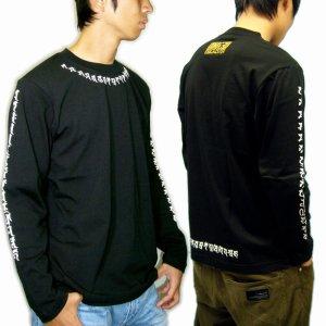 画像4: 天尊真言 ネック 梵字 長袖Tシャツ /梵字タトゥー 刺青 デザイン Tシャツの袖にデザイン (名入れ刺繍可)通販 和柄服
