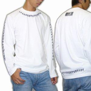 画像5: 天尊真言 ネック 梵字 長袖Tシャツ /梵字タトゥー 刺青 デザイン Tシャツの袖にデザイン (名入れ刺繍可)通販 和柄服