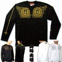 阿吽光明 梵字 胸割 長袖Tシャツ /刺青 デザイン 梵字タトゥー Tシャツの袖にデザイン /名入れ刺繍可/通販 和柄服