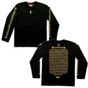 画像2: 般若心経 背中 梵字 長袖Tシャツ 梵字タトゥー 刺青 デザイン Tシャツの袖にデザイン (名入れ刺繍可 通販 ) 和柄服