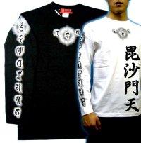 毘沙門天 梵字 長袖Tシャツ 刺青 デザイン 梵字タトゥー Tシャツの袖にデザイン (名入れ刺繍可)通販 和柄服