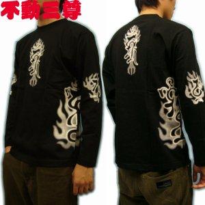 画像3: 不動三尊 梵字 長袖Tシャツ 刺青 デザイン Tシャツの袖にデザイン 通販 梵字タトゥー (名入れ刺繍可) 和柄服