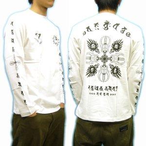 画像5: 金剛羯磨 梵字 長袖Tシャツ 刺青 デザイン 梵字タトゥー Tシャツの袖にデザイン (名入れ刺繍可)通販 和柄服