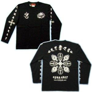 画像2: 金剛羯磨 梵字 長袖Tシャツ 刺青 デザイン 梵字タトゥー Tシャツの袖にデザイン (名入れ刺繍可)通販 和柄服