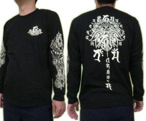 画像5: 阿弥陀来迎 梵字 長袖Tシャツ 刺青 デザイン (名入れ刺繍可)通販 梵字タトゥー