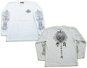 画像4: 阿弥陀来迎 梵字 長袖Tシャツ 刺青 デザイン (名入れ刺繍可)通販 梵字タトゥー