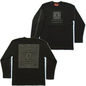 画像2: 胎蔵曼荼羅 長袖 梵字Tシャツ 刺青 デザイン Tシャツの袖にデザイン 通販 ( 梵字タトゥー 名入れ刺繍可) 和柄服