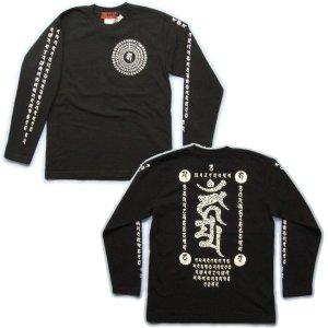 画像2: 不動三昧 梵字 長袖Tシャツ 刺青 デザイン Tシャツの袖にデザイン (名入れ刺繍可)通販 梵字タトゥー 和柄服