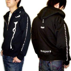画像2: 大日三昧 梵字 スエット パーカー 刺青デザインのマハースカ(名入れ刺繍可)通販 和柄服