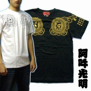 画像1: 阿吽光明の梵字Tシャツ通販
