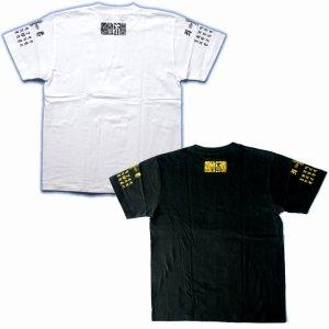 画像5: 阿吽光明の梵字Tシャツ通販